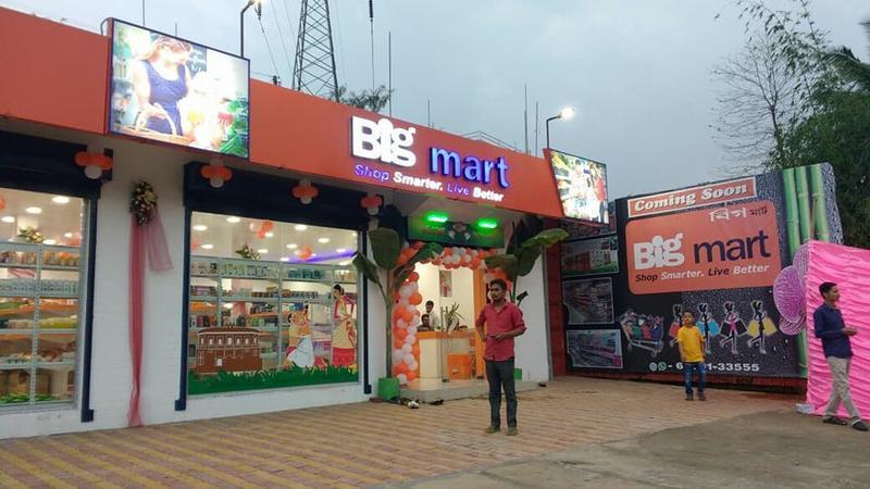 big mart franchise